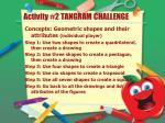 activity 2 tangram challenge