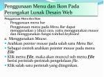 penggunaan menu dan ikon pada perangakat lunak desain web