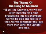 the theme of the song of solomon