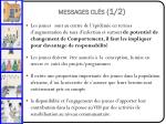 messages cl s 1 2