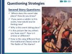 questioning strategies1