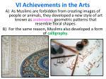 vi achievements in the arts