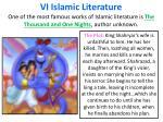 vi islamic literature