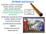 vii math and science