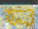 mongol territory 1260 1294