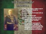 the porfiriato era 1876 1911
