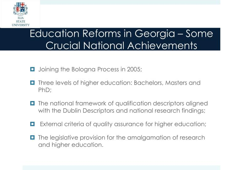 Education reforms in georgia some crucial national achievements