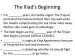 the iliad s beginning