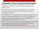 communist fears in america mccarthyism