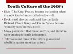 youth culture of the 1950 s
