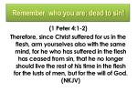 remember who you are dead to sin