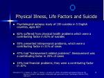 physical illness life factors and suicide