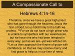 hebrews 4 14 16
