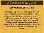 revelation 20 11 12