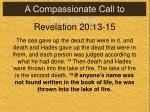 revelation 20 13 15