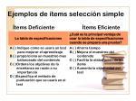 ejemplos de tems selecci n simple