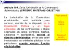 art culo 104 de la jurisdicci n de lo contencioso administrativo criterio material objetivo