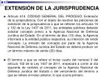 extensi n de la jurisprudencia