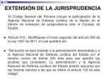 extensi n de la jurisprudencia1
