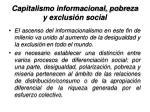 capitalismo informacional pobreza y exclusi n social