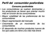 perfil del consumidor posfordista