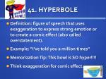 41 hyperbole
