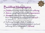 buddhist metaphysics