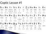 coptic lesson 1