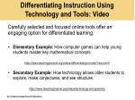 differentiating instruction using technology and tools video