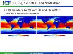 hdf 5 file netcdf and ncml demo