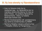 iii ny loza ateraky ny fisaratsarahana3
