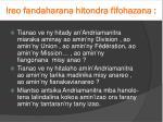 ireo fandaharana hitondra fifohazana1