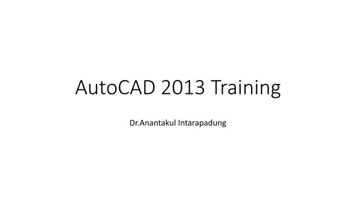 autocad 2013 training n.