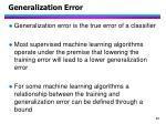 generalization error