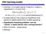 pac learning model2
