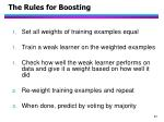 the rules for boosting
