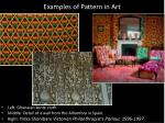 examples of pattern in art