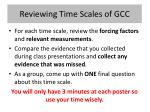 reviewing time scales of gcc