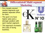 differentiated multi segment marketing