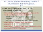 2 ensure excellence in military children s education and their development