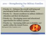 2011 strengthening our military families