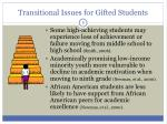 transitional issues for gifted students