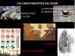 los cinco preceptos del islam