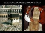 los elementos sagrados la kaaba y el cor n