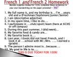 french 1 and french 2 homework