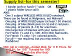 supply list for this semester