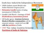 south asia india the independence movement