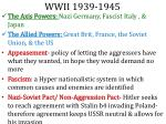 wwii 1939 1945