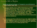 gender bill of rights
