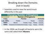 breaking down the domains not in book